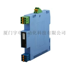 宇電直流信號輸出隔離安全柵/變送器一進一齣兩進兩齣