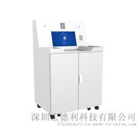 RFID智能回收机 自助回收柜