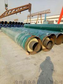 厂家供应声测管、直缝管、无缝管、管板,抗硫抗氢管件