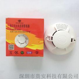 独立式感烟火灾探测器 家用火灾报警器