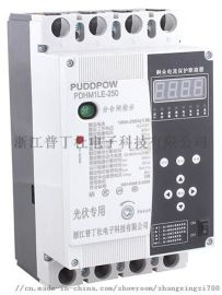 PDM1LE-250重合闸保护器剩余电流保护断路器