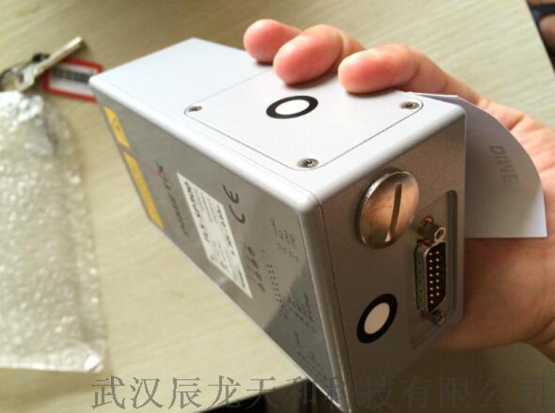 迪马斯激光测距传感器DLS-CH30