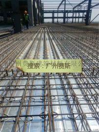 海南海口钢筋楼承板销售 广州本地厂家 物流便宜