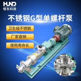 污泥泵 浓浆泵工业泵 G型单螺杆泵 输油泵