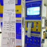 DHM-800Z型带血压计超声波智能  机