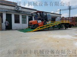 惠东集装箱卸货平台|集装箱装卸平台厂家