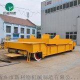 黑龍江16噸過跨運輸車 電纜捲筒式軌道制動平板車