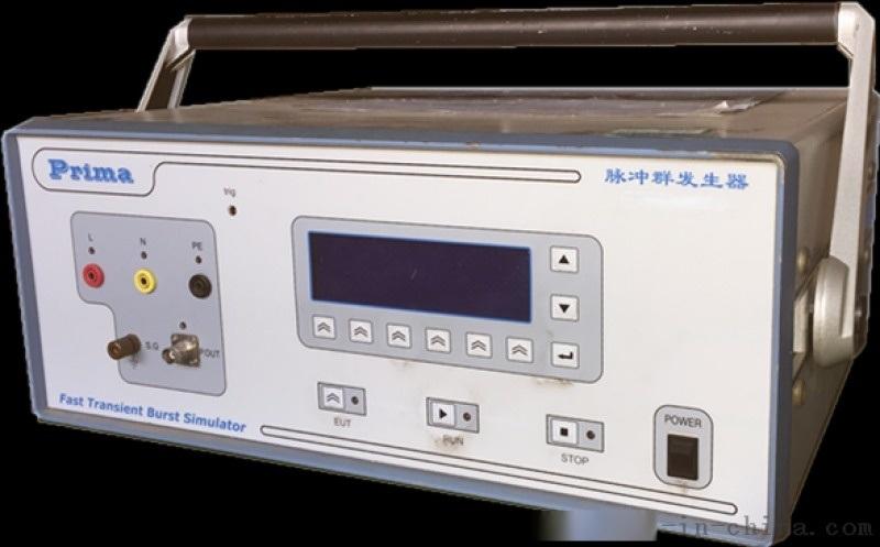 上海电磁兼容(EMC)重点检测实验室租场测试服务