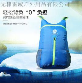 廠家直銷 時尚輕便 防潑水 耐磨 可折疊 禮品背包