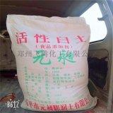 厂家直销食用活性白土 废机油 油脂脱色剂 吸附剂