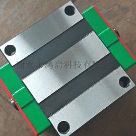 高品质线性导轨 大型号方形轨 导轨滑块