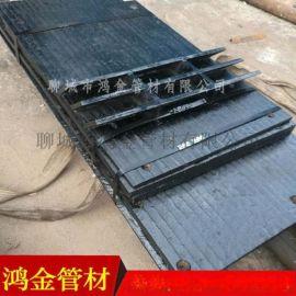 供应双金属复合耐磨板10+8