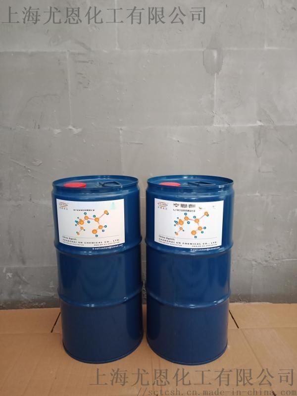 178单组份交联剂水性木器漆交联剂