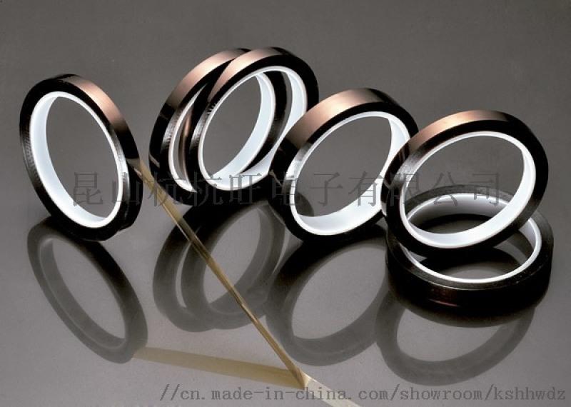 聚乙烯绝缘保护带 黑色高温胶带