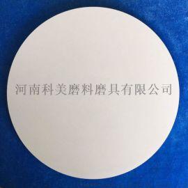 白刚玉陶瓷砂轮平面磨无孔砂轮