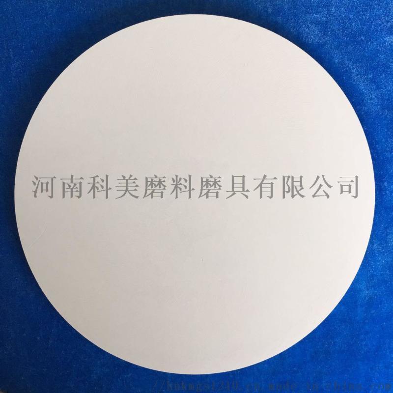 白剛玉陶瓷砂輪平面磨無孔砂輪