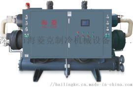 海菱克200KW水冷螺杆式冷水机
