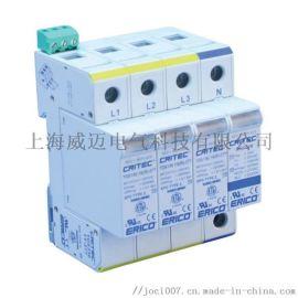 瞬态识别浪涌分流器 TDS350TT150/560