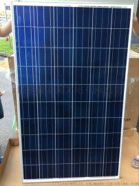 多晶太陽能電池板320W-24V, 鑫泰萊太陽能