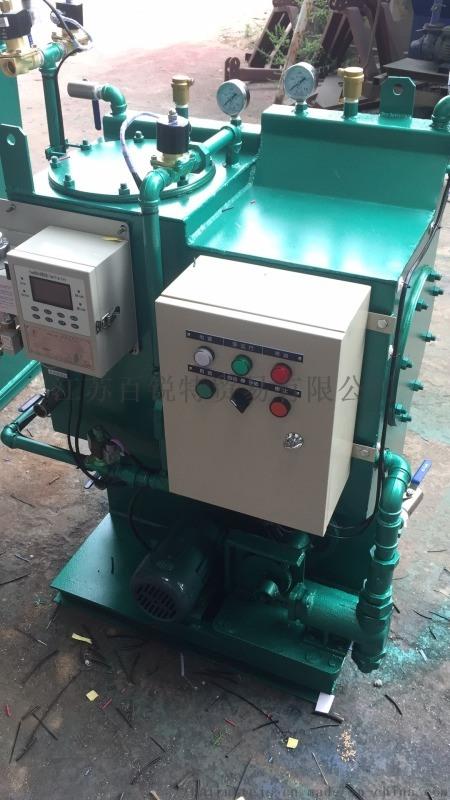 CYSC107-0.25新标准船用油水分离器ZC
