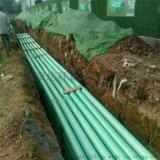 玻璃鋼管道1新型玻璃鋼保護管1玻璃鋼保溫管直銷
