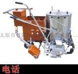 热熔划线机安徽黄山市热熔釜划线机品质好的