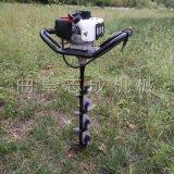 小型手提式汽油挖坑機攜帶型栽樹機
