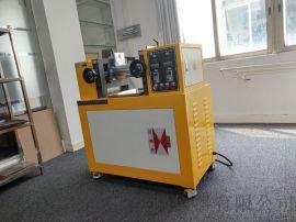 实验室小型双滚炼胶机,XH-401CE混炼机