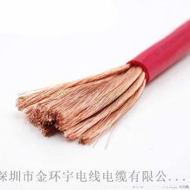 金环宇电线电缆RV 50mm2单芯多股 可剪米
