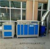 科信活性炭吸附箱 有机废气除臭设备 光氧一体机