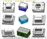 塑料收纳箱模具塑料周转箱模具