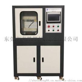橡胶塑胶高分子加热式压片机硫化机厂家直销可订做