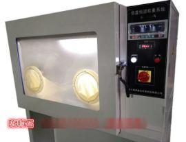 LB-350N恒温恒湿称重 电厂锅炉进行检测用
