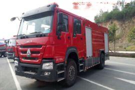 重汽豪沃8噸水罐消防車 消防車廠家直銷