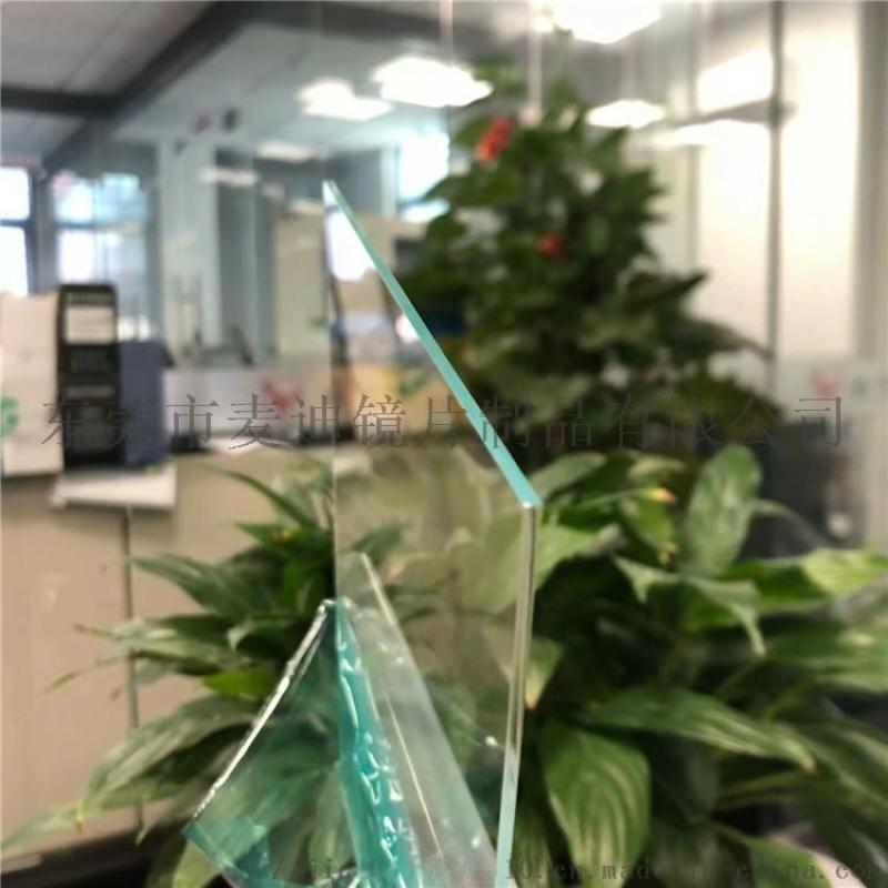 清晰亚克力镜面板材 亚克力镜片 亚克力透明板
