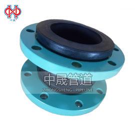 耐温耐压橡胶减震伸缩接头 弹性橡胶软连接