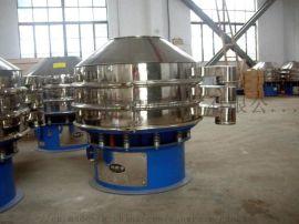 河南新乡不锈钢旋振筛厂家XZS2000型面粉用