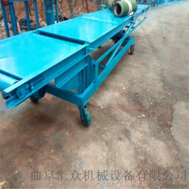 专业定制皮带输送机多少钱不锈钢防腐 可伸缩带式输送机甘肃