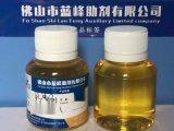 油性塗料防黴劑 水性塗料防黴劑