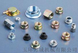 直供固定螺母紧固件连接件 异形螺栓螺母加工螺帽