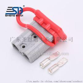 SMH接插件大电流连接器50A防尘盖