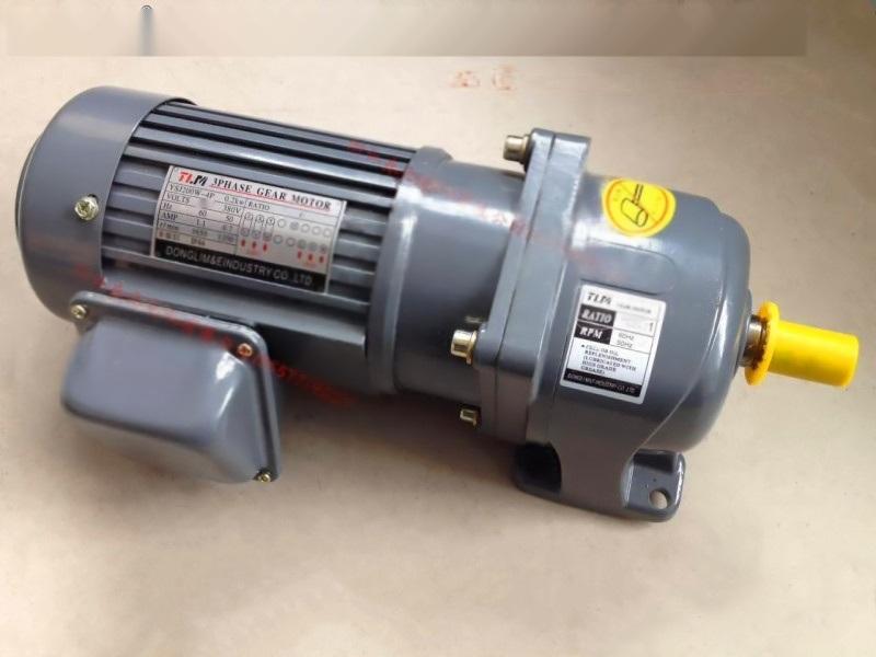 三相臥式兩級齒輪減速電機100W數比1000:1