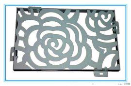 电视台墙身雕花铝单板 吊顶雕刻铝单板装饰艺术
