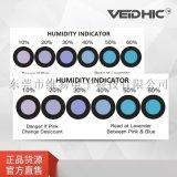 PCB线路板专业蓝色六点湿度显示卡