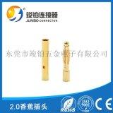 镀金镍大电流2.0 3.5 4.0mm 定制公母针