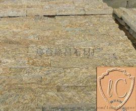 粉石英蘑菇石生产厂家
