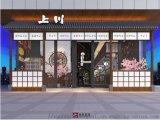 济南日韩式料理烤肉烤鱼新疆餐饮店餐厅饭店设计施工