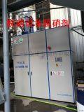 我公司在新疆20吨 50吨 100吨锅炉脱硝有成功案例