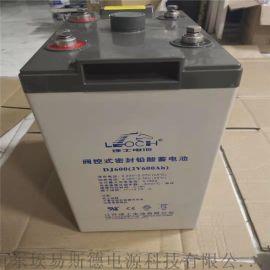 理士蓄电池DJ600 LECOH铅酸电池参数