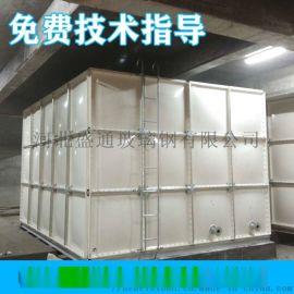 玻璃钢水箱板 玻璃钢蓄水池 玻璃钢消防水池